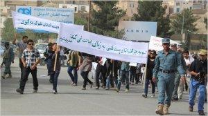 Foto de la protesta en Kabul