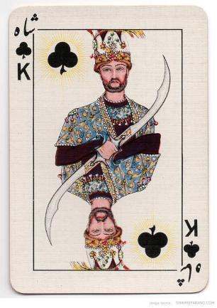 El Rey de tréboles